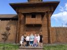 Путешествие Ямал Ири в Курган 2016