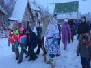 Новогодний праздник в резиденции Ямал Ири 2016