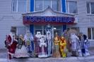 Путешествие Ямал Ири в Великий Устюг. День рождения Всероссийского Деда Мороза 2016