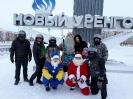 Участие персонажа Ямал Ири в мероприятии «Фестиваль Дедов Морозов» (г. Новый Уренгой)